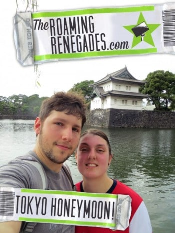 TOKYO, Japan... Our dream of a HONEYMOON!