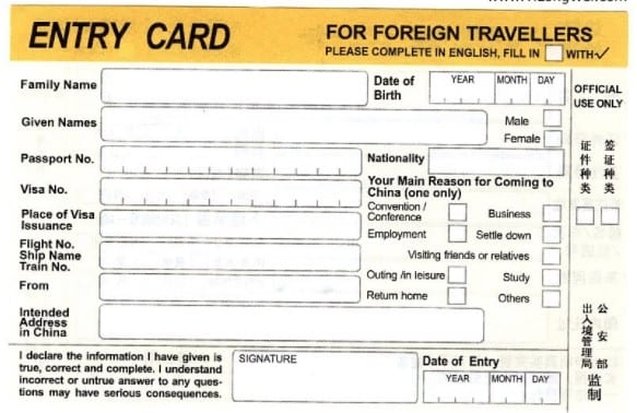 hong kong entry visa application form