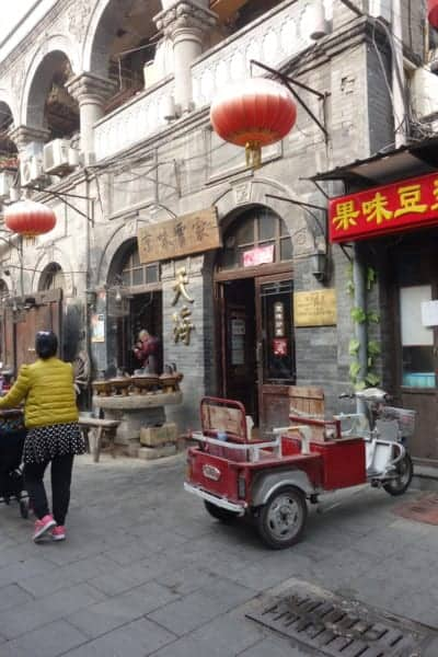 Here's our guide to Beijing: best things to do in Beijing & our rough guide to Beijing, Tiananmen Square, Forbidden City, Temple of Heaven Gardens, Dashilan street, Great Wall of China, Badaling, Gubeikou, Jinshanling, Mutianyu, toboggan, hostel, what to see, guide, things to do, do I need I.D for the forbidden city,