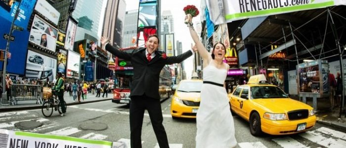 We got Married in NEW YORK CITY!