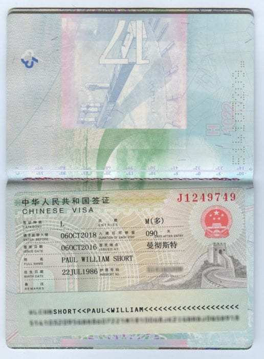 Chinese visa application advice: how to apply for a Chinese visa in uk