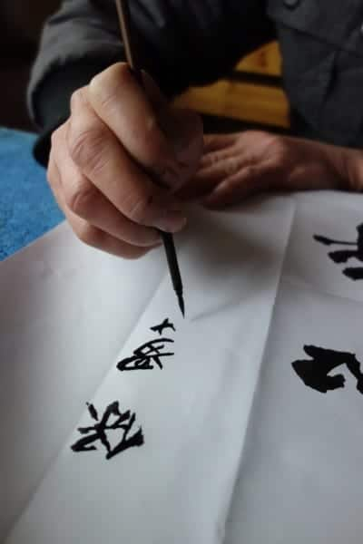 Chinese calligraphy, writing, hand painted, art,